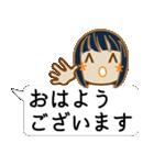 顔文字ガール 「ショートボブ」編(個別スタンプ:1)