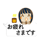 顔文字ガール 「ショートボブ」編(個別スタンプ:2)