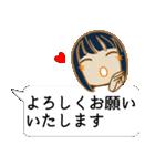 顔文字ガール 「ショートボブ」編(個別スタンプ:3)