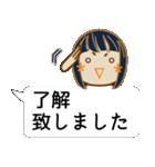 顔文字ガール 「ショートボブ」編(個別スタンプ:4)