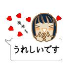顔文字ガール 「ショートボブ」編(個別スタンプ:5)