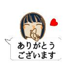 顔文字ガール 「ショートボブ」編(個別スタンプ:7)