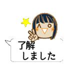 顔文字ガール 「ショートボブ」編(個別スタンプ:8)