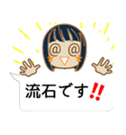 顔文字ガール 「ショートボブ」編(個別スタンプ:9)