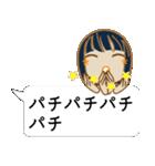 顔文字ガール 「ショートボブ」編(個別スタンプ:10)
