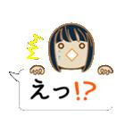顔文字ガール 「ショートボブ」編(個別スタンプ:13)