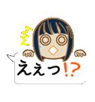 顔文字ガール 「ショートボブ」編(個別スタンプ:14)
