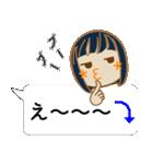 顔文字ガール 「ショートボブ」編(個別スタンプ:15)