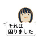 顔文字ガール 「ショートボブ」編(個別スタンプ:16)
