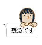 顔文字ガール 「ショートボブ」編(個別スタンプ:17)