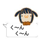 顔文字ガール 「ショートボブ」編(個別スタンプ:18)