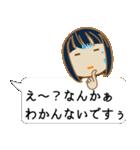 顔文字ガール 「ショートボブ」編(個別スタンプ:19)