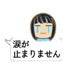 顔文字ガール 「ショートボブ」編(個別スタンプ:22)