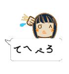 顔文字ガール 「ショートボブ」編(個別スタンプ:23)