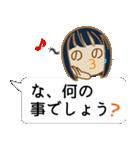 顔文字ガール 「ショートボブ」編(個別スタンプ:24)