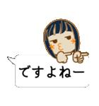 顔文字ガール 「ショートボブ」編(個別スタンプ:25)