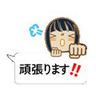 顔文字ガール 「ショートボブ」編(個別スタンプ:27)