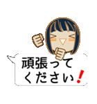 顔文字ガール 「ショートボブ」編(個別スタンプ:28)