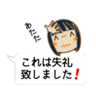 顔文字ガール 「ショートボブ」編(個別スタンプ:30)