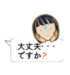顔文字ガール 「ショートボブ」編(個別スタンプ:32)