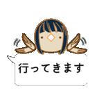 顔文字ガール 「ショートボブ」編(個別スタンプ:34)