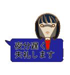 顔文字ガール 「ショートボブ」編(個別スタンプ:35)