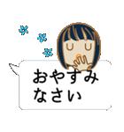 顔文字ガール 「ショートボブ」編(個別スタンプ:36)