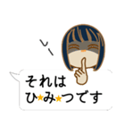 顔文字ガール 「ショートボブ」編(個別スタンプ:38)
