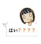 顔文字ガール 「ショートボブ」編(個別スタンプ:39)