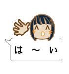 顔文字ガール 「ショートボブ」編(個別スタンプ:40)