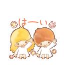 キキ&ララ オノマトペスタンプ♪(個別スタンプ:4)