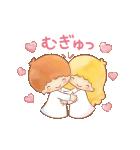 キキ&ララ オノマトペスタンプ♪(個別スタンプ:6)