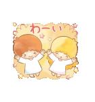 キキ&ララ オノマトペスタンプ♪(個別スタンプ:9)