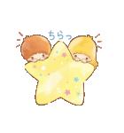 キキ&ララ オノマトペスタンプ♪(個別スタンプ:11)