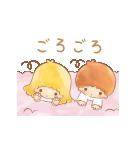 キキ&ララ オノマトペスタンプ♪(個別スタンプ:14)