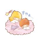 キキ&ララ オノマトペスタンプ♪(個別スタンプ:15)