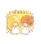 キキ&ララ オノマトペスタンプ♪(個別スタンプ:19)