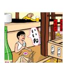 なんか居酒屋(個別スタンプ:1)