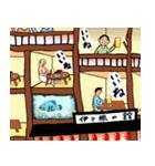なんか居酒屋(個別スタンプ:4)