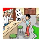 なんか居酒屋(個別スタンプ:5)
