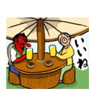 なんか居酒屋(個別スタンプ:6)