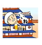 なんか居酒屋(個別スタンプ:7)