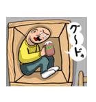なんか居酒屋(個別スタンプ:8)