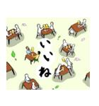 なんか居酒屋(個別スタンプ:9)