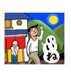 なんか居酒屋(個別スタンプ:10)