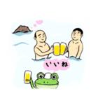 なんか居酒屋(個別スタンプ:12)