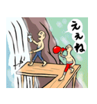 なんか居酒屋(個別スタンプ:13)