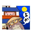なんか居酒屋(個別スタンプ:14)