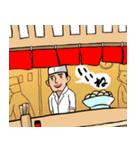 なんか居酒屋(個別スタンプ:15)