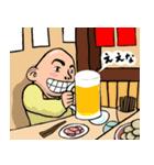 なんか居酒屋(個別スタンプ:16)